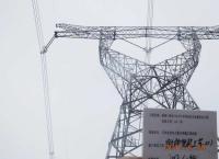 S U muy GTO Wei puso 1000kV u HV línea de transmisión 6 debe